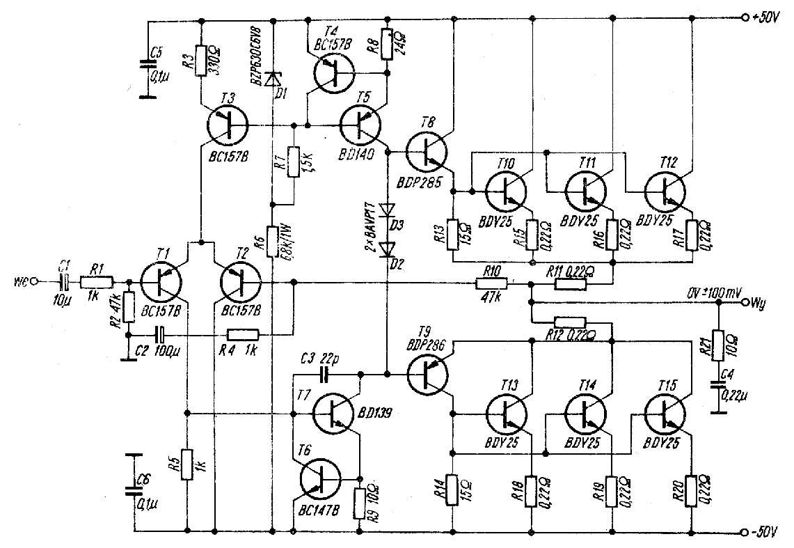 Унч 150W - b Усилители мощности /b- b Форум /b по.