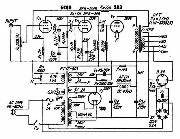2a3 Lifier Schematic