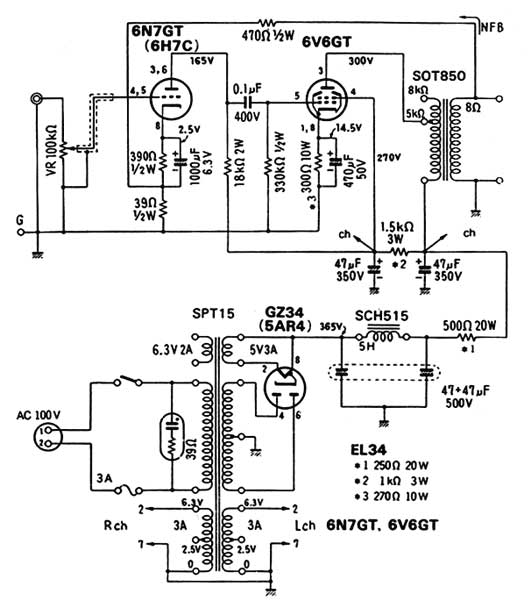 circuits gt preamp l31813 nextgr coro cfallison research kepex 500 gate schematic for circuits gt preamp l31813 nextgr